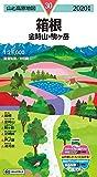 山と高原地図 箱根 金時山・駒ヶ岳