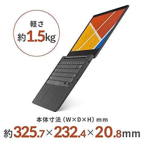 "51FfORRNykL-Lenovoが14インチの「Chromebook 3 (14"")」を海外で発売開始。250ドルからの低価格モデル"