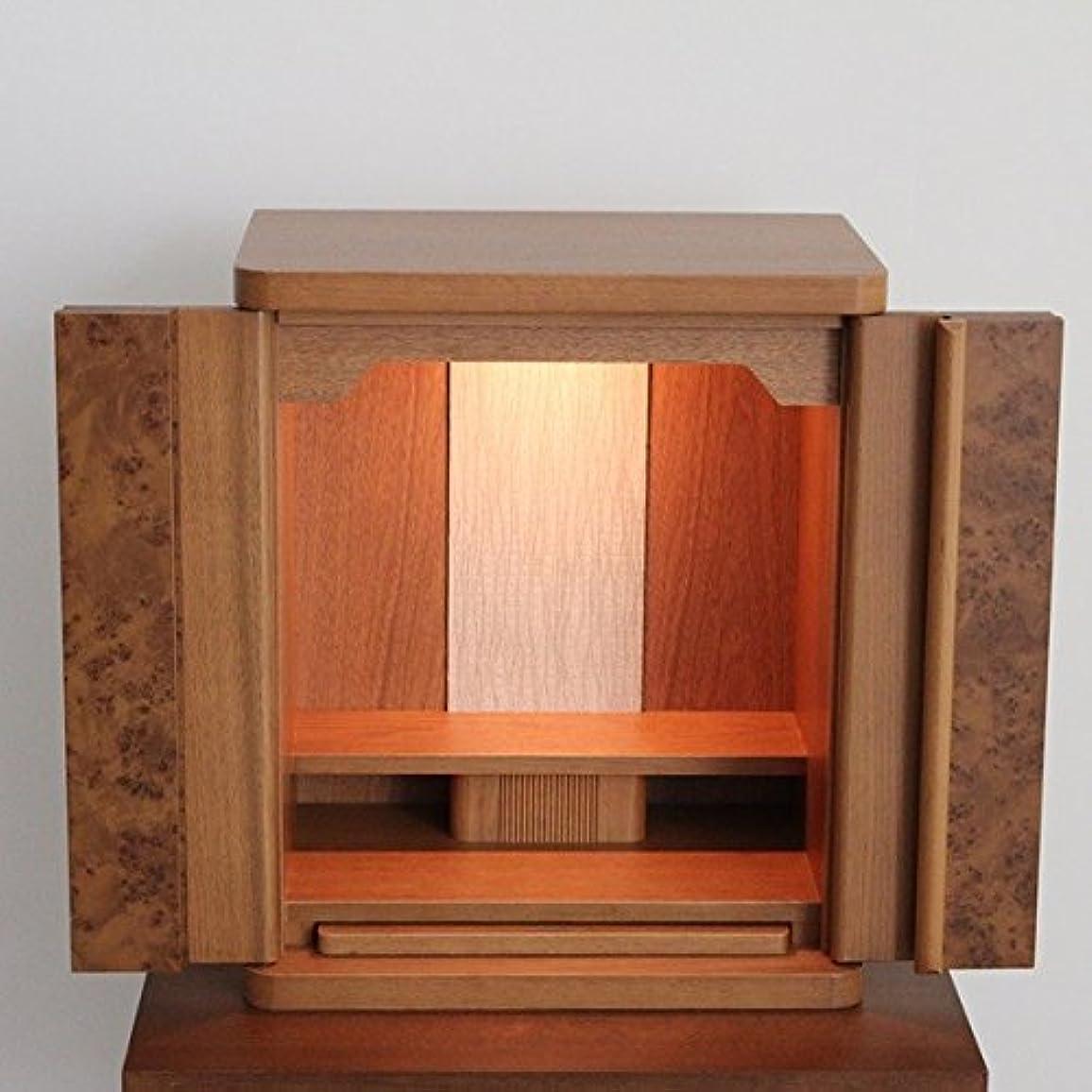 植生ペチュランススワップ仏壇 国産 14号 家具調モダン仏壇 小型 クルミ総張材 玉木仕上げ