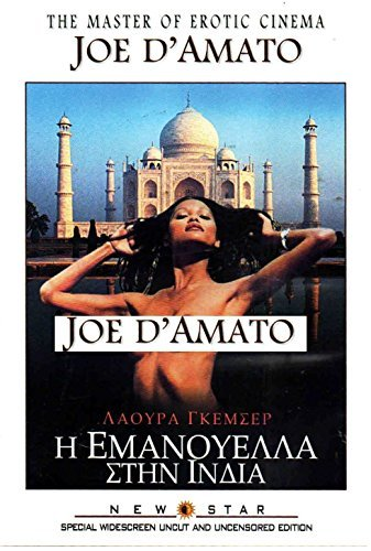 Emanuelle Around the World (Confessions of Emanuelle)