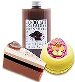 Lashuma Schokoladen Badezusatz 3 teilig, Badeset Duschbad und Shampoo, Tortenstück Duftseife und Grapefruit Badebombe