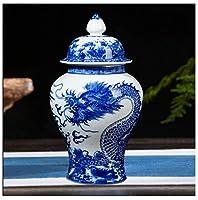"""景徳鎮クラシック青と白の磁器フローラルクラシックテンプルジンジャージャー花瓶セラミック花瓶、チャイナミンスタイル、高さ15""""(38cm),B"""