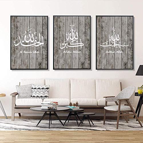 Vintage islamische Wandkunst Subhan Allah Alhamdulillah Allahu Akbar Leinwand Malerei Holzdruck Poster Bilder Wohnzimmer Dekor