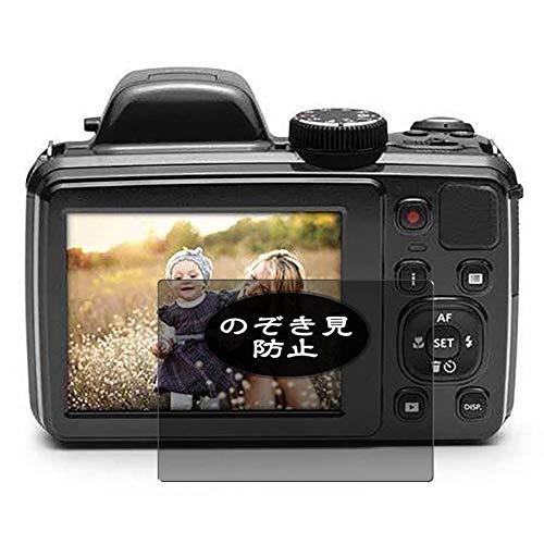 Vaxson Protector de pantalla de privacidad para Kodak Pixpro ASTRO Zoom AZ421 / AZ422, protector de pantalla antiespía [no vidrio templado] Filtro de privacidad Película protectora antipeep