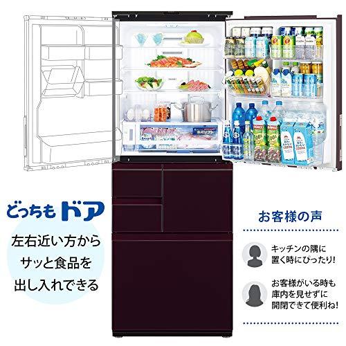 シャープSHARP冷蔵庫SJ-AW50G-Rプラズマクラスター(幅68.5cm)502Lガラスドア両開きメガフリーザー5ドアグラデーションレッド