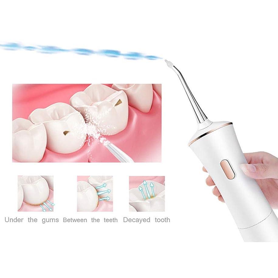指くしゃみクレーター赤い歯 家庭 ポータブル 口腔洗浄器 電気の 歯のクリーナー フラッシャー コードレスウォーターフロッサー アンチリークデザイン