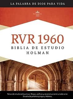 RVR 1960 Biblia de Estudio Holman, tapa dura (Spanish Edition)