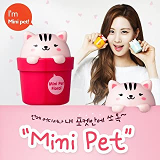mini pet perfume hand cream