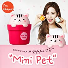 [The Face Shop] Lovely Mix Mini Pet Perfume Hand Cream #3 White Floral