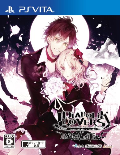 DIABOLIK LOVERS LIMITED V EDITION for PSVita (Japan Import) by IDEA FACTORY