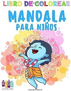 Libro para colorear Mandala para niños 3-5 años ~ Fácil mandalas: pingüinos, vacas, perros, pájaros, coches, ardillas, conejos, gatos, monos, ... (Volúmen 1) 2017 (Volume 1) (Spanish Edition)
