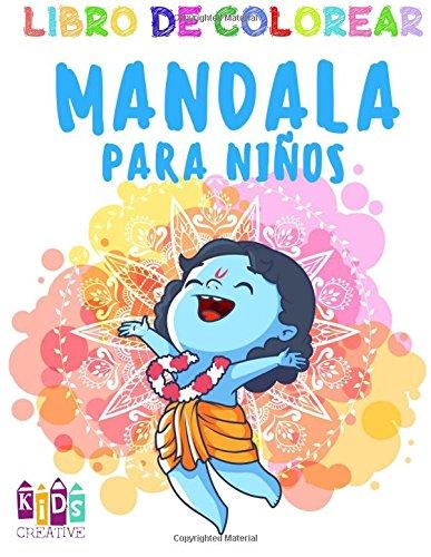 Libro para colorear Mandala para niños 3-5 años ~ Fácil mandalas: pingüinos, vacas, perros, pájaros, coches, ardillas, conejos, gatos, monos, baloncesto, niños y otros (Volúmen 1) 2017: Volume 1