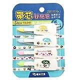 BLOUR 4 unids/Set Corea Cinta de corrección Creativa Recarga Lindo Libro de Dibujos Animados papelería Pegatina Decorativa para niños Novedad Juguete Kawaii