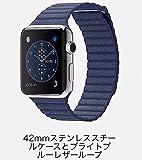 APPLE(アップル) Apple Watch ステンレス 42mm ブライトブルーレザーループ(M)