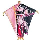 YKJ Traje De Cosplay De Anime Señoras De La Mascarada del Uniforme del Kimono De La Capa Que Rodea El Pecho del Traje De Encargo Ciclo 15 Días,Clothing Set-Small Size