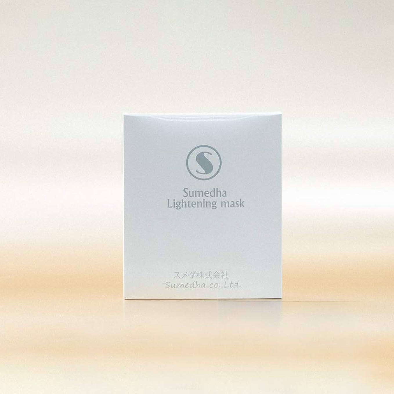 窒息させるブリーク簡潔なフェイスマスク Sumedha パック 保湿マスク 日本製 マスク フェイスパック 3枚入り 美白 美容 アンチセンシティブ 角質層修復 抗酸化 保湿 補水 敏感肌 発赤 アレルギー緩和 コーセー (美白)