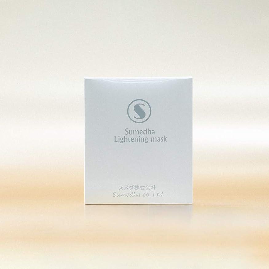 肝メイト中央フェイスマスク Sumedha パック 保湿マスク 日本製 マスク フェイスパック 3枚入り 美白 美容 アンチセンシティブ 角質層修復 抗酸化 保湿 補水 敏感肌 発赤 アレルギー緩和 コーセー (美白)
