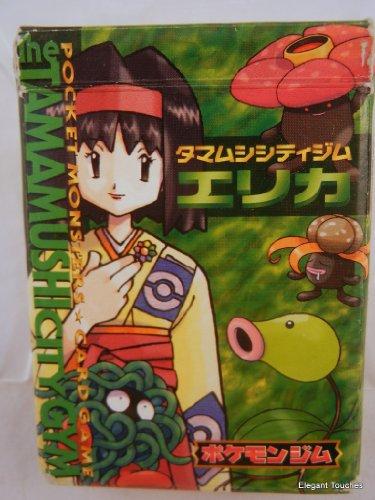 Erika Japanese Theme Deck Gym Heroes Pokemon [Toy]