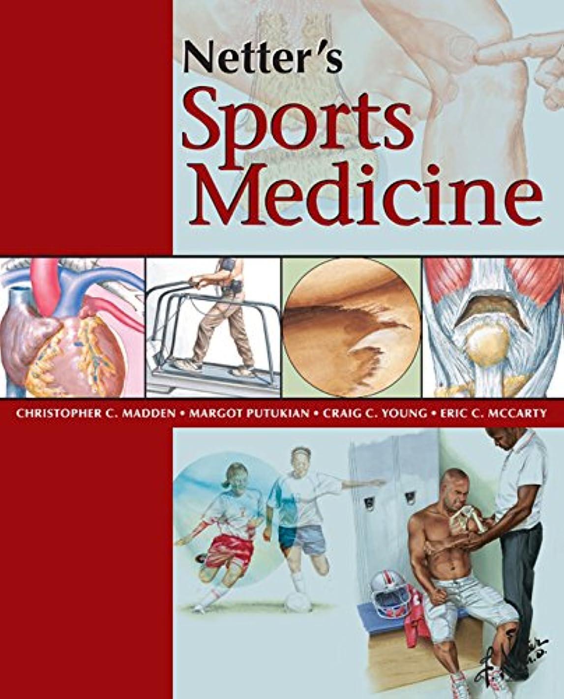 許すほかに透明にNetter's Sports Medicine E-Book (Netter Clinical Science) (English Edition)