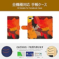 GRATINA KYV48 ケース 手帳型 カバー スマホケース おしゃれ かわいい 耐衝撃 花柄 人気 純正 全機種対応 油絵の抽象 シンプル クラシック ファッション 10033422