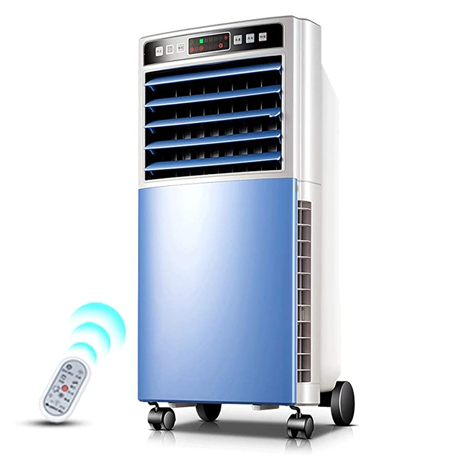 Barture Portable Air Cooler Mini Air Conditioner Mobile Air-Conditioning Fan Household Cold Air Fan 15 Hour Timing
