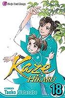 Kaze Hikaru, Vol. 18 (18)