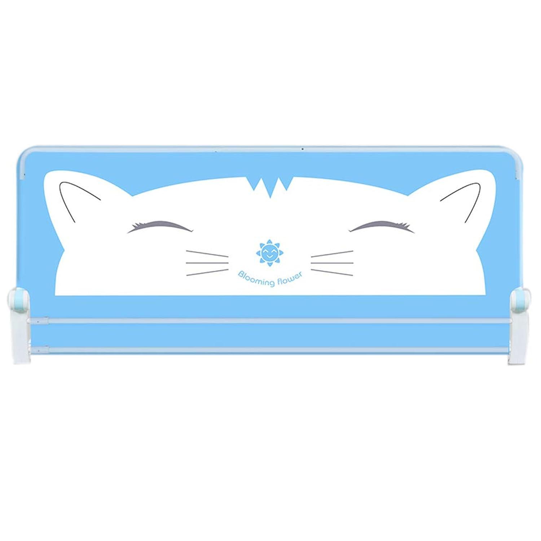 ポータブルベッドガード ベッドレールガードXl夏エクストラロングベビー子供スイングダウン安全ベットレーンメタルファブリック70センチメートル高い (色 : 青, サイズ さいず : 2.0M)