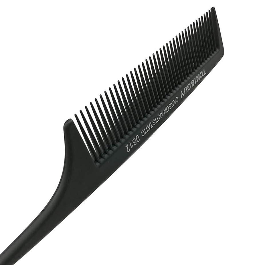 反論者包囲翻訳するくし帯電防止耐熱美容師特別尖った尾くし黒ニードルテール モデリングツール (色 : 黒)