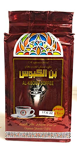 Al Kbous Yemeni Coffee. 17.6oz - 500g