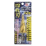 高儀 EARTH MAN スパイラルステップドリル 四枚刃 φ4~26mm 12段 STD-12 (金属・金工)