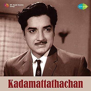 Kadamattathachan (Original Motion Picture Soundtrack)