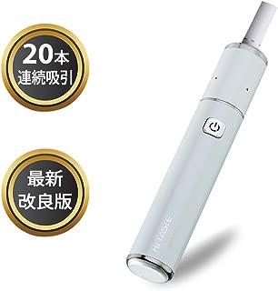 HITASTE 加熱式電子タバコ 連続20本 バイブ付 自動清潔 TS3 (白色)