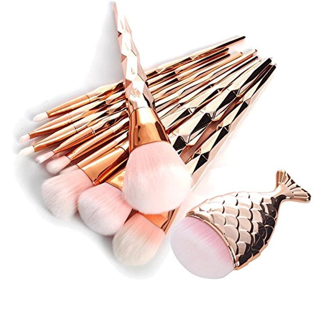 軍隊渇きハードウェア11Pcs Diamond Rose Gold Makeup Brush Set Mermaid Fishtail Shaped Foundation Powder Cosmetics Brushes Rainbow Eyeshadow Brush Kit Free shipping