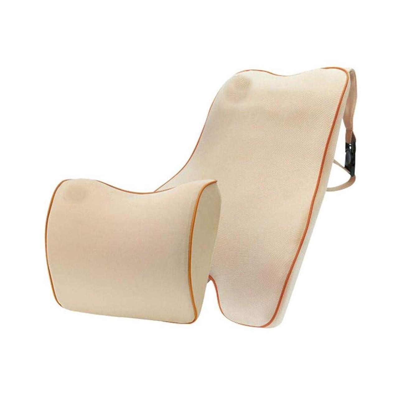 感情ギャンブル拮抗腰椎枕、首枕、低反発枕クッション腰椎サポート車のホームオフィスの椅子、人間工学に基づいた整形外科の設計は坐骨神経痛と尾骨の痛みを和らげます