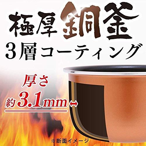 【Amazon限定ブランド】SmartBasicアイリスオーヤマ炊飯器マイコン式3合極厚銅釜銘柄炊き分け機能付きブラックSmartBasicRC-MA30AZ-B