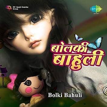 Bolki Bahuli (Original Motion Picture Soundtrack)