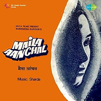 Maila Aanchal (Original Motion Picture Soundtrack)