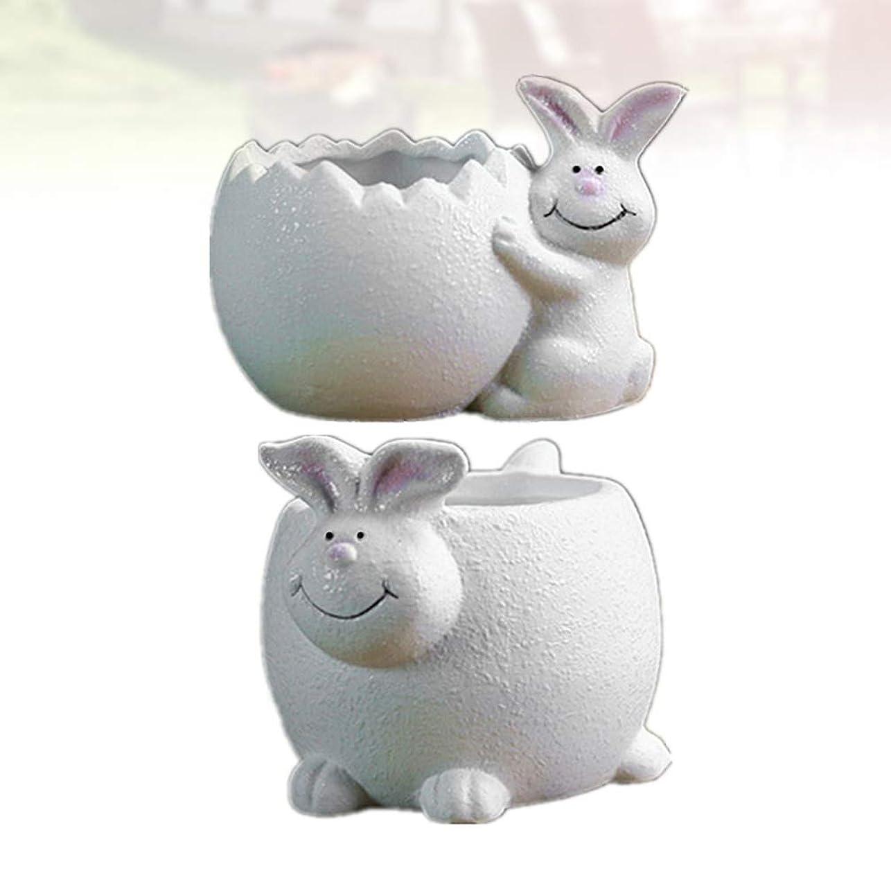 わがまま慣性パパledmomo 多肉植物鉢 2点セット 鉢 白 うさぎ かわいい ミニ 陶器 植木鉢 花鉢 造花鉢 盆栽鉢 スタイルランダム