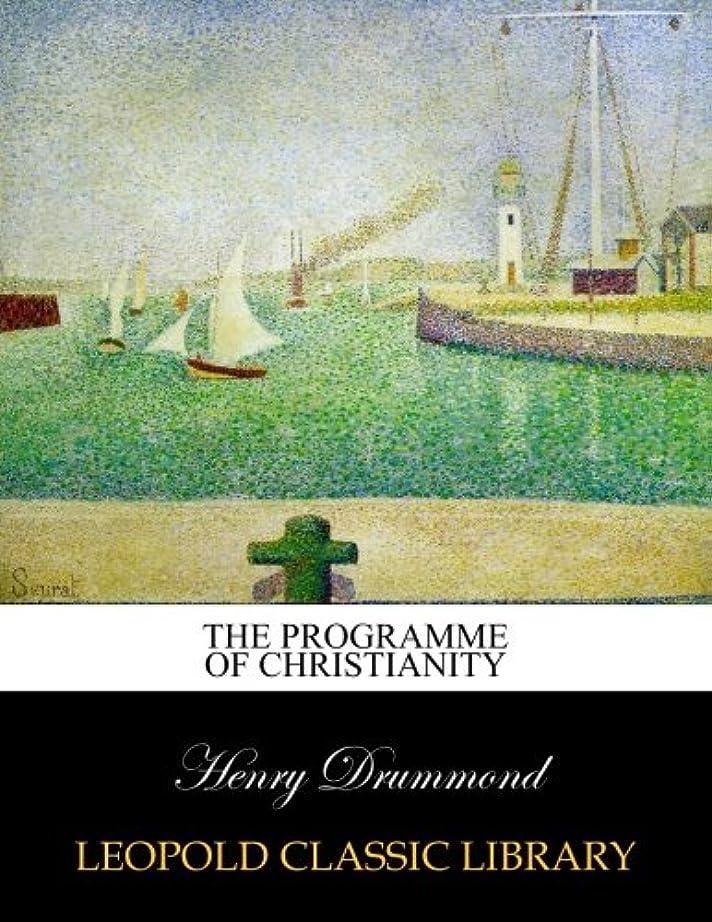 モスク不適切な密The Programme of Christianity