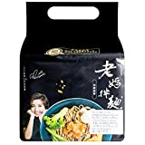 Mom's Dry Noodle Ramen 4 packs (Pepper & Sesame Flav.)