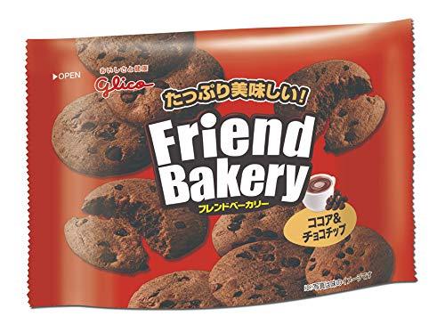 グリコ フレンドベーカリー ココア&チョコチップ 10個