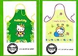 G.B. Set di 2 Grembiuli da Cucina Hello Kitty (Kitty Cat) Sanrio - Articoli Regalo