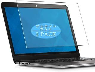 2枚 VacFun ブルーライトカット フィルム , Dell Inspiron 15 7000 (7548) 15.6インチ 向けの ブルーライトカットフィルム 保護フィルム 液晶保護フィルム(非 ガラスフィルム 強化ガラス ガラス ケース ...
