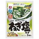 リケン わかめスープ スパイシーねぎ塩スープ 3袋入 (4.8g×3袋)×10袋入