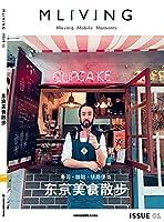 MLIVING: 东京美食散步