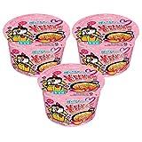 [Samyang] Carbo Spicy Chicken Fried Cup Noodles 105g × 3EA / Korean food / Korean ramen (overseas direct shipment)