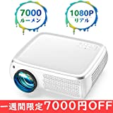 TOPTRO プロジェクター 1920×1080リアル解像度4K対応 4Dデータ台形補正 207万画素投写ホームプロジェクター