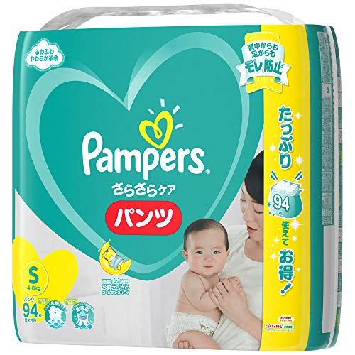 [Pants S size] Pampers diaper smooth care (4-8kg) 94 sheets
