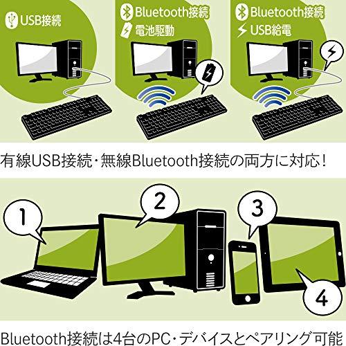 FILCOMajestouchConvertible2茶軸(CherryMXスイッチ)日本語108メカニカルキーボードBluetooth3.0&USB無線/有線両対応カナ刻印ありBTマルチペアリング4台対応ブラックFKBC108M/JB2