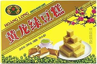 越南绿豆糕ベトナム名物緑豆ケーキ200g、伝統菓子、ネットセレブスナック【ギフトボックス】 (2盒,元の)